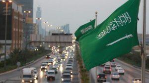 أخبار الاقتصاد- اقتصاد السعودية
